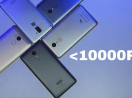 Mobiles under Rs 10,000
