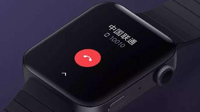 Xiaomi's smartwatch